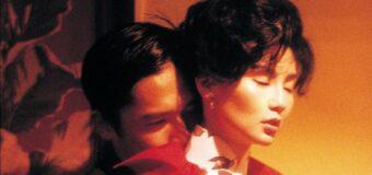 FILM: In the Mood for Love – Mesterligt romantisk drama om kærlighed og fortrydelse