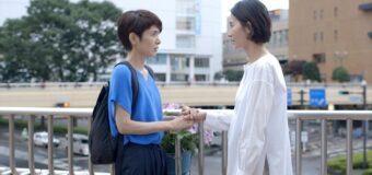 FILM: Japanske fortællinger – Mesterlig triologi af møde mellem mennesker